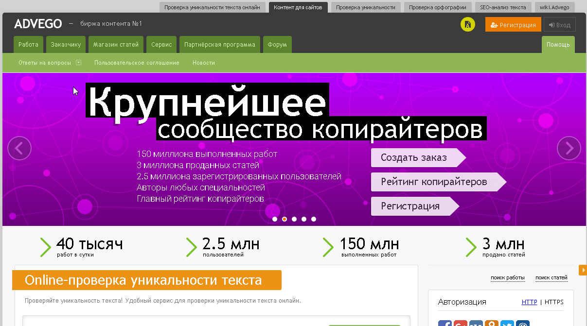 Специальность интернет заработка заработок в интернете в онлайн играх