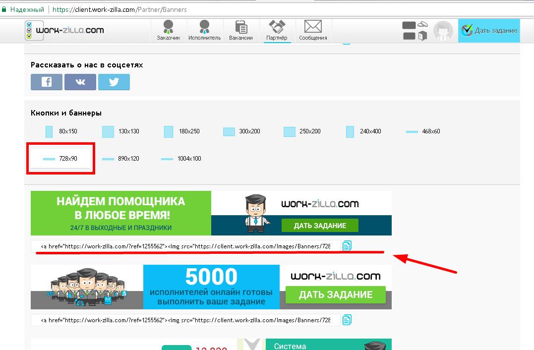 Программа партнерка помогающая рекламировать ваш товар реклама чугунного литья по интернету-крупная компания